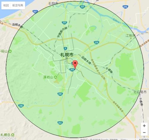 札幌全域お伺いします|リライフケア治療院
