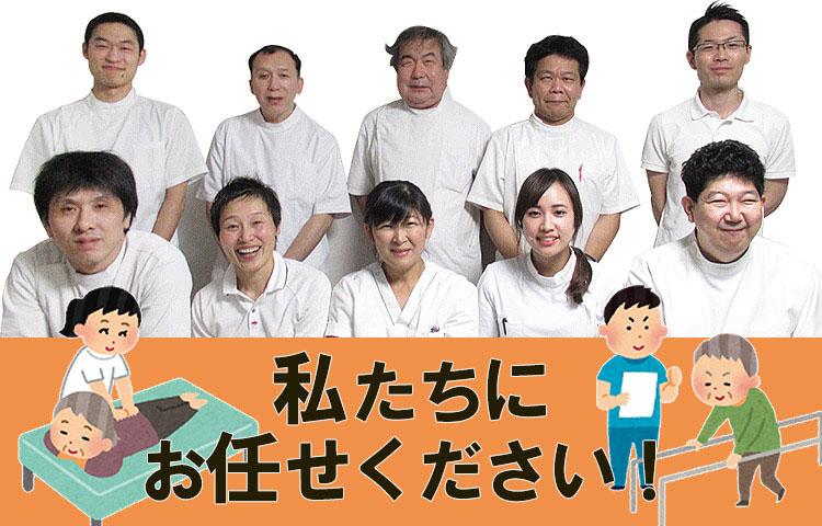 札幌の訪問鍼灸・訪問リハビリ・訪問マッサージはリライフケア治療院にお任せ下さい
