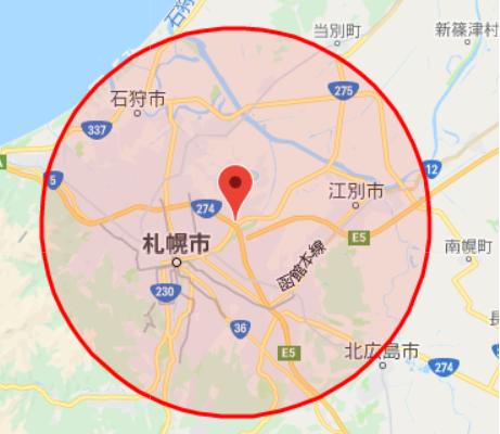 札幌全域にお伺いします|リライフケア治療院